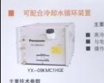 YX-09KMCIIHGE