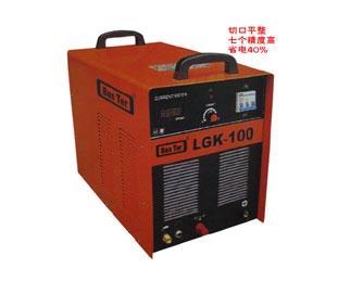 逆变LGK系列空气等离子切割机